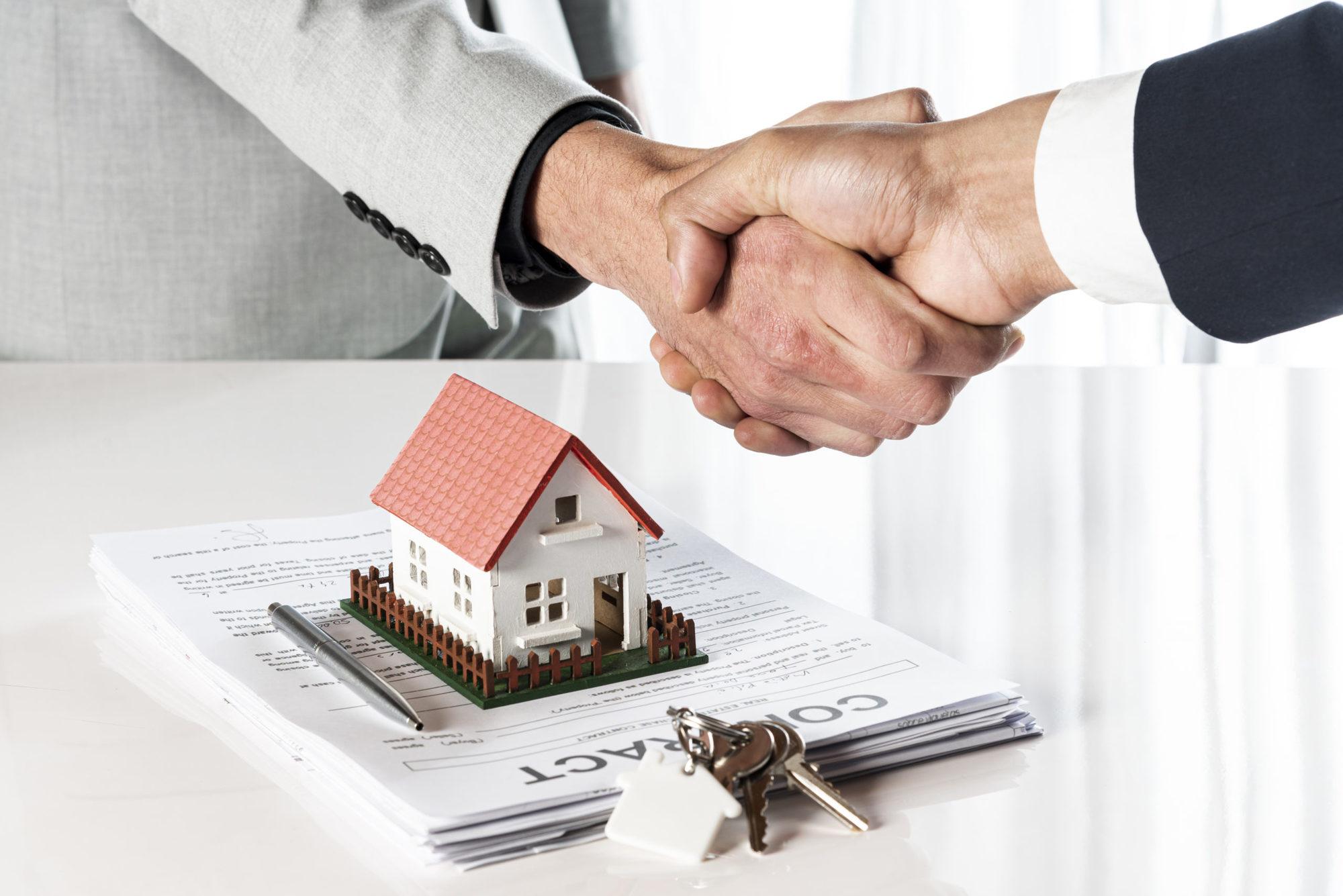 إجراءات شراء منزل عن طريق البنك