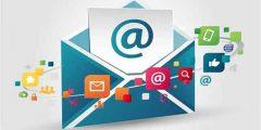 إنشاء بريد إلكتروني مجاني على الهوتميل