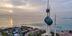 الطلب على وظائف للطلاب في الكويت