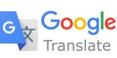 أفضل برامج ترجمة نصوص