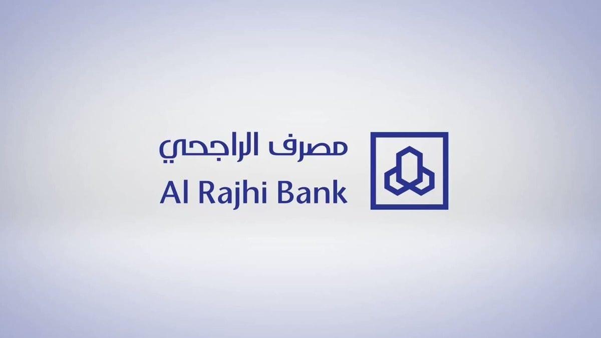 حاسبة القروض بنك الراجحي السعودية اقرأ السوق المفتوح
