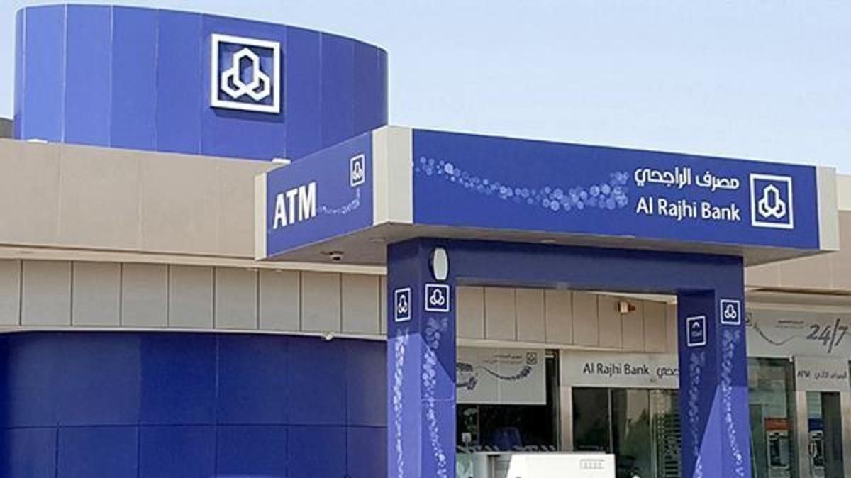 شراء بيت عن طريق البنك الراجحي الأردن