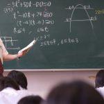 طرق التدريس في اليابان