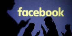 طريقة الإبلاغ عن حساب فيس بوك