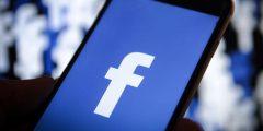 كيفية إنشاء صفحة على الفيسبوك