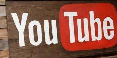 كيفية تحميل فيديو من اليوتيوب