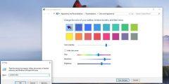 كيفية ضبط ألوان شاشة الكمبيوتر