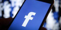 كيف أحذف صفحة فيس بوك