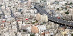 مدينة أضم