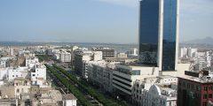 مدينة تونس العاصمة