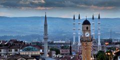 مدينة جرم في تركيا