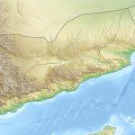 مدينة حرض اليمنية