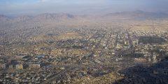 مدينة كابل