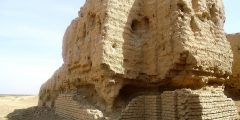 مدينة كيش في العراق