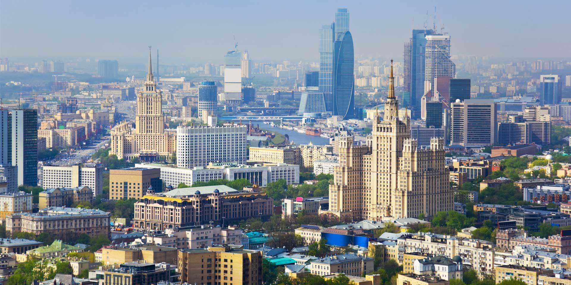 مدينة موسكو في روسيا
