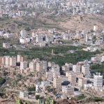مدينة يافع
