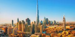 منطقة القرهود في إمارة دبي