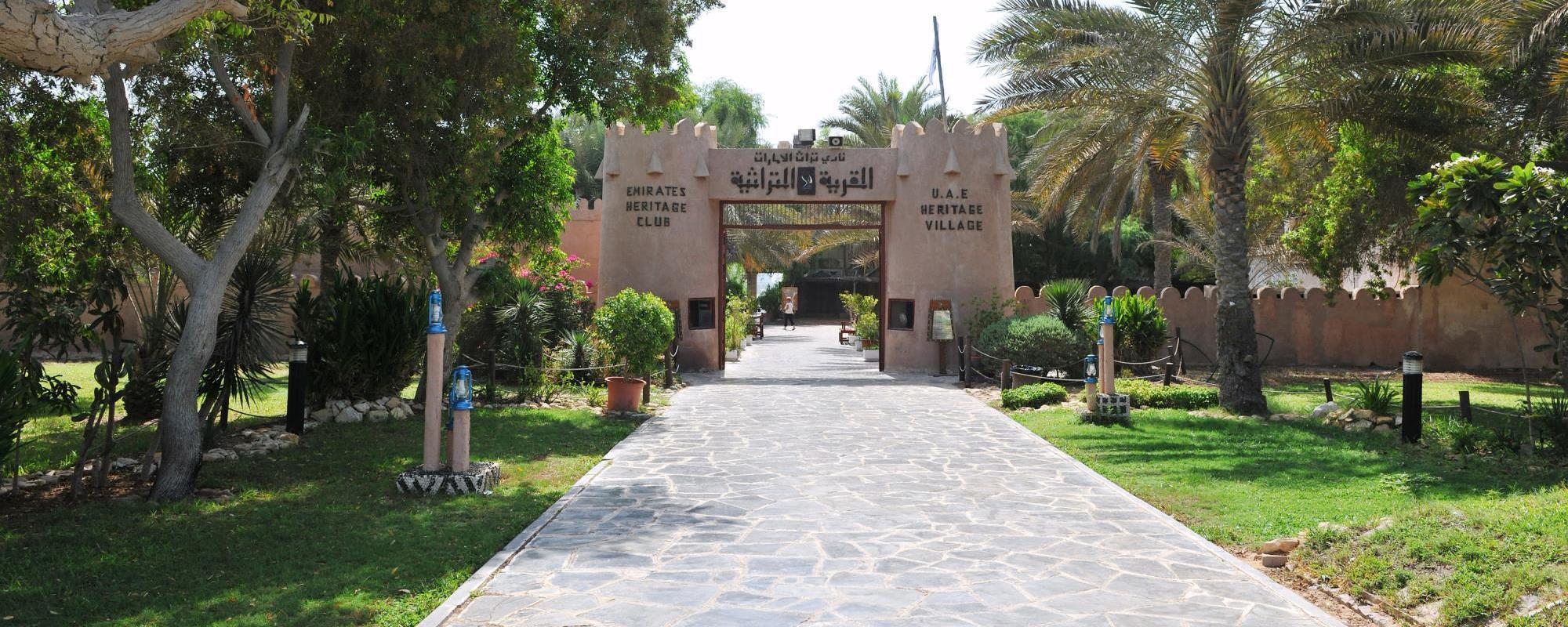 منطقة القرية التراثية في إمارة دبي