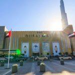 منطقة المدينة القديمة في إمارة دبي