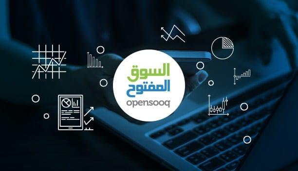 خطوات إنشاء متجر إلكتروني احترافي على السوق المفتوح