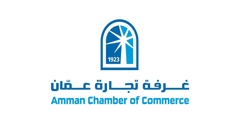 الاستعلام بواسطة الاسم التجاري للمؤسسة في الأردن