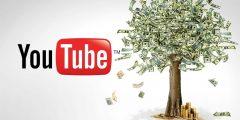 طريقة إنشاء قناة يوتيوب