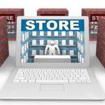 مفهوم التجارة الإلكترونية