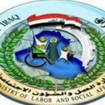 وزارة العمل في العراق