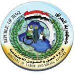 وزارة العمل والشؤون الاجتماعية في العراق