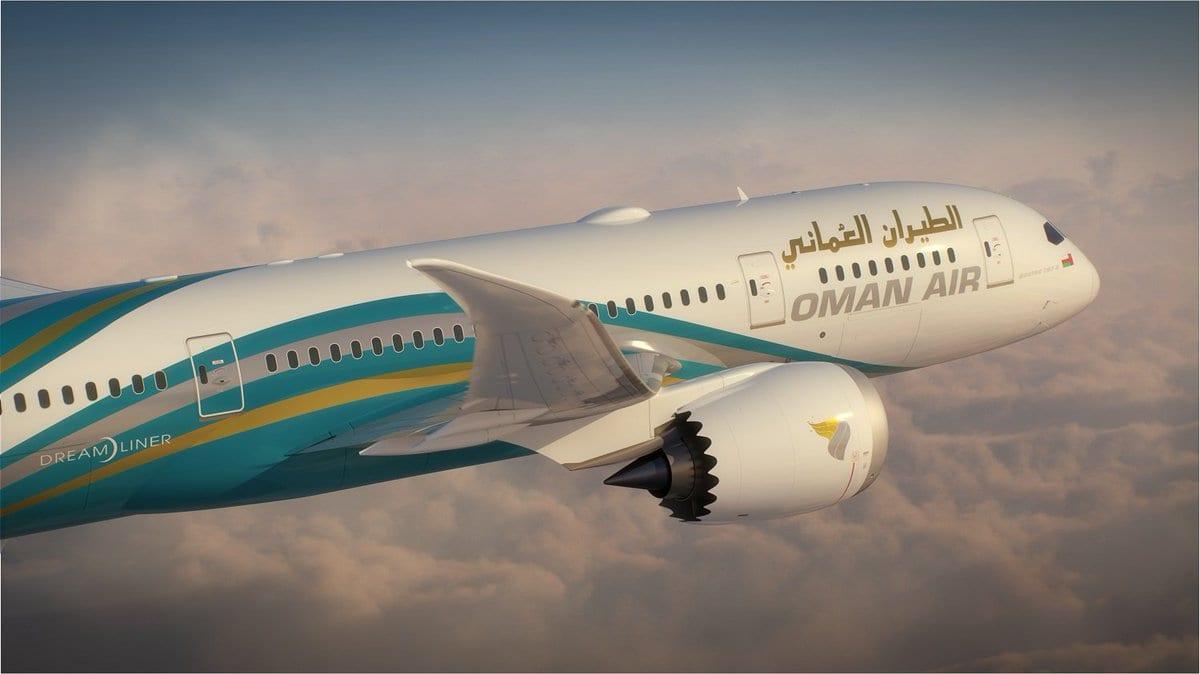 أسعار تذاكر الطيران العماني إلى تركيا