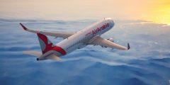 أسعار تذاكر طيران العربية من مصر إلى الإمارات