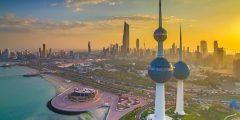 الإجازات الرسمية في الكويت 2020