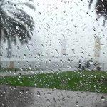 الطقس في ميسان