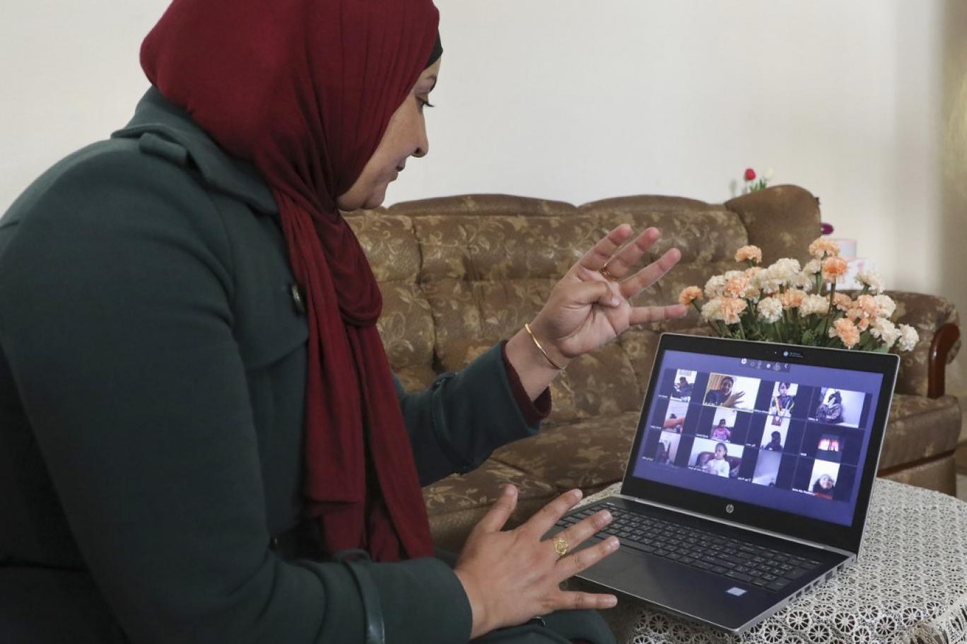 العمل من المنزل في مصر