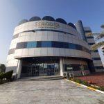 جامعة البصرة كلية الادارة والاقتصاد