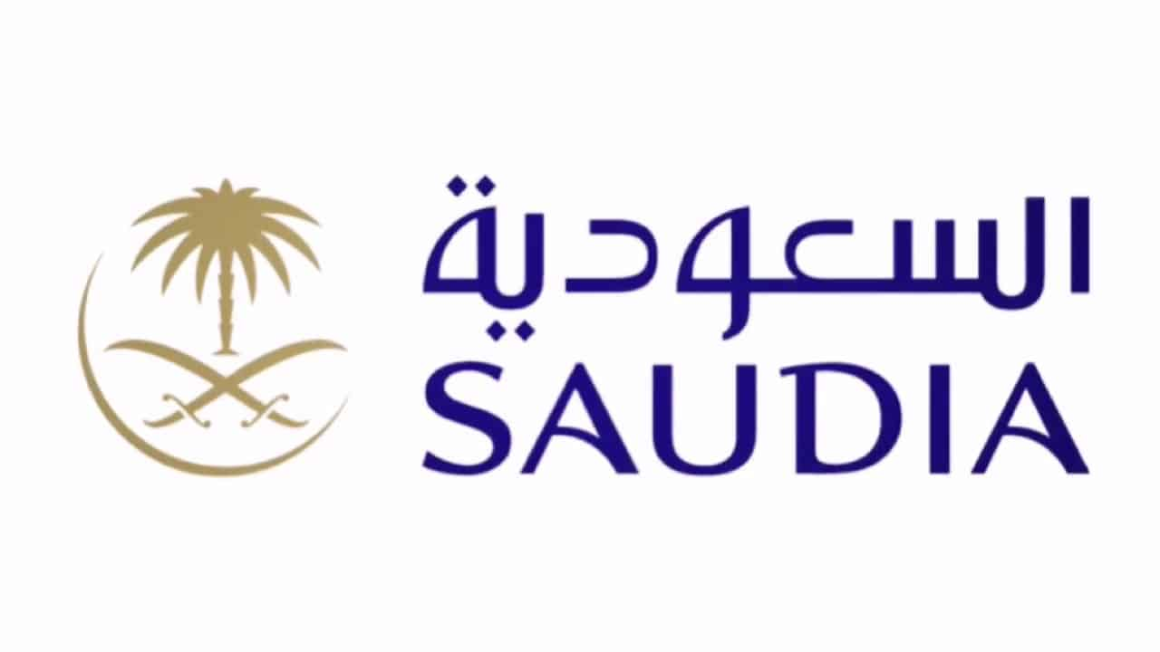 حجز تذاكر الخطوط السعودية
