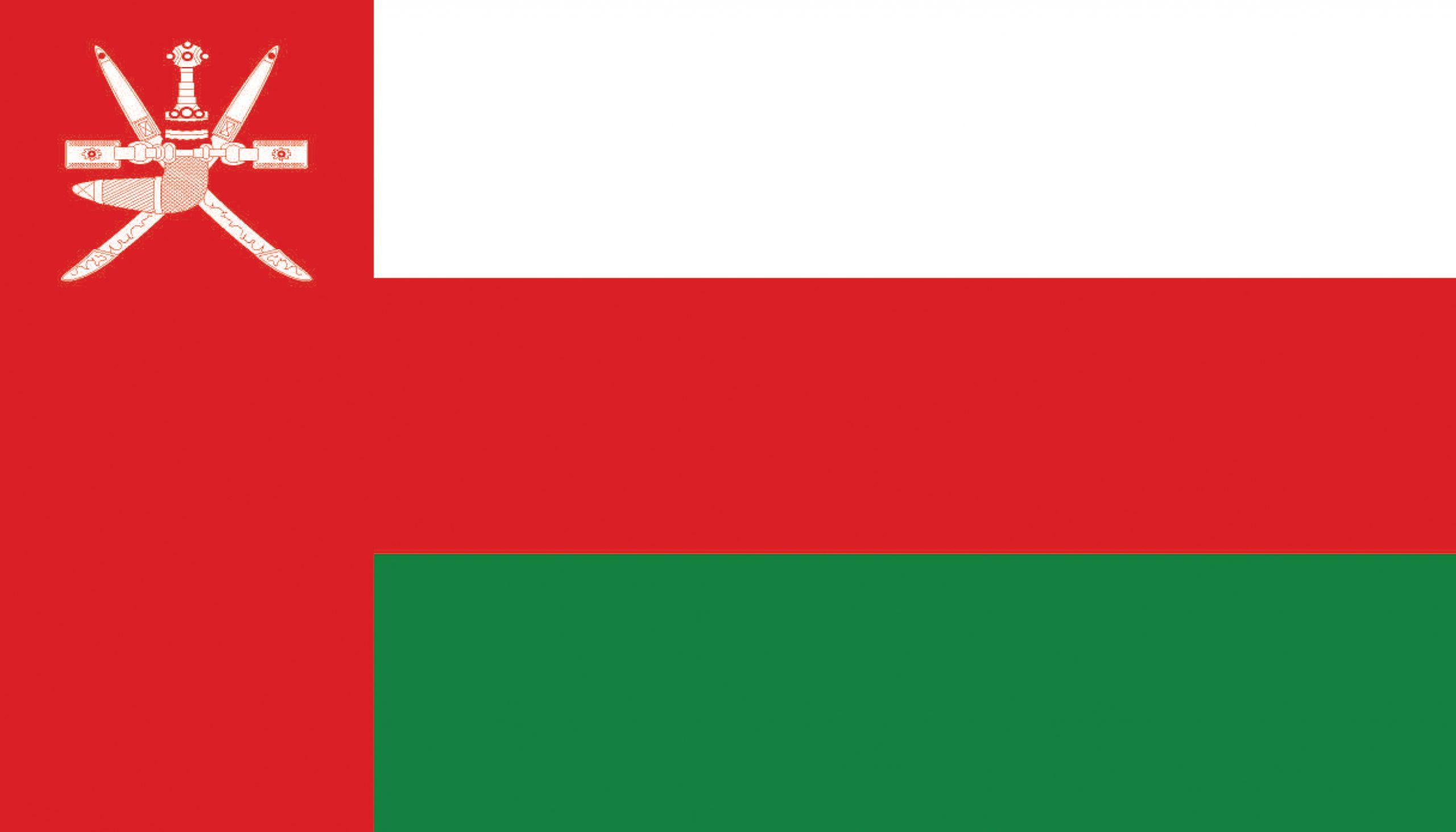 طريقة حساب التأمينات الاجتماعية سلطنة عمان