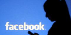 قياس غلاف الفيس بوك