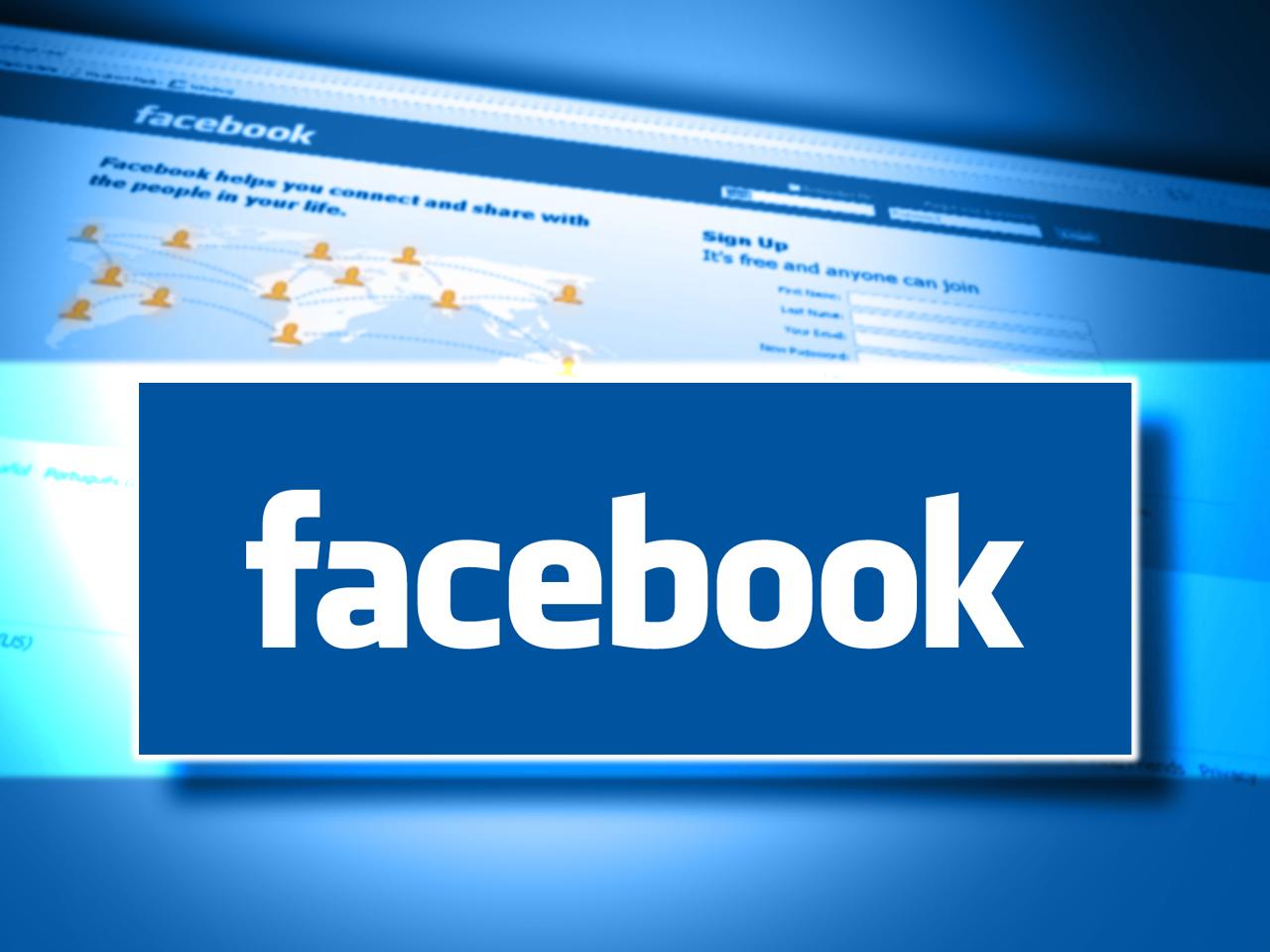 كيف أفتح Facebook خاص بي