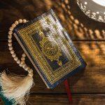 كيف نزل القرآن