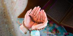 كيف نصلي صلاة الاستخارة
