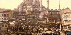 كيف قامت الدولة العثمانية