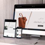 إنشاء متجر إلكتروني في العراق