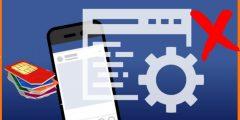 استرجاع حساب الفيس بوك بدون إيميل
