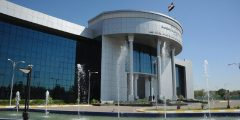 استمارة التقديم على مجلس القضاء الأعلى