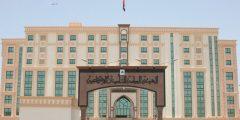 التأمينات الاجتماعية في سلطنة عمان