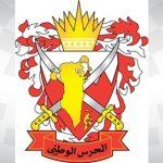 الحرس الوطني البحريني