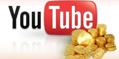 الربح من اليوتيوب بدون آدسنس