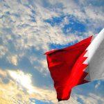 اليوم الوطني لمملكة البحرين