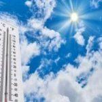 حالة الطقس في دهوك